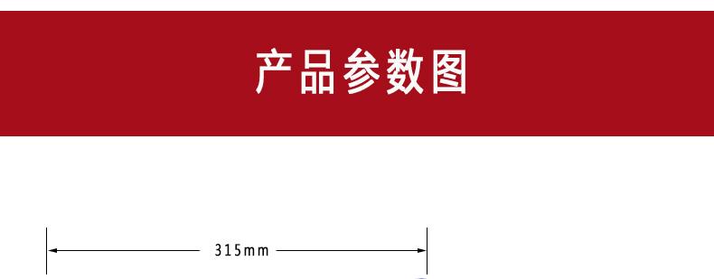 详情图_04