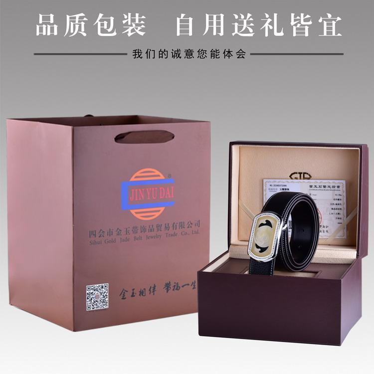 包装盒33