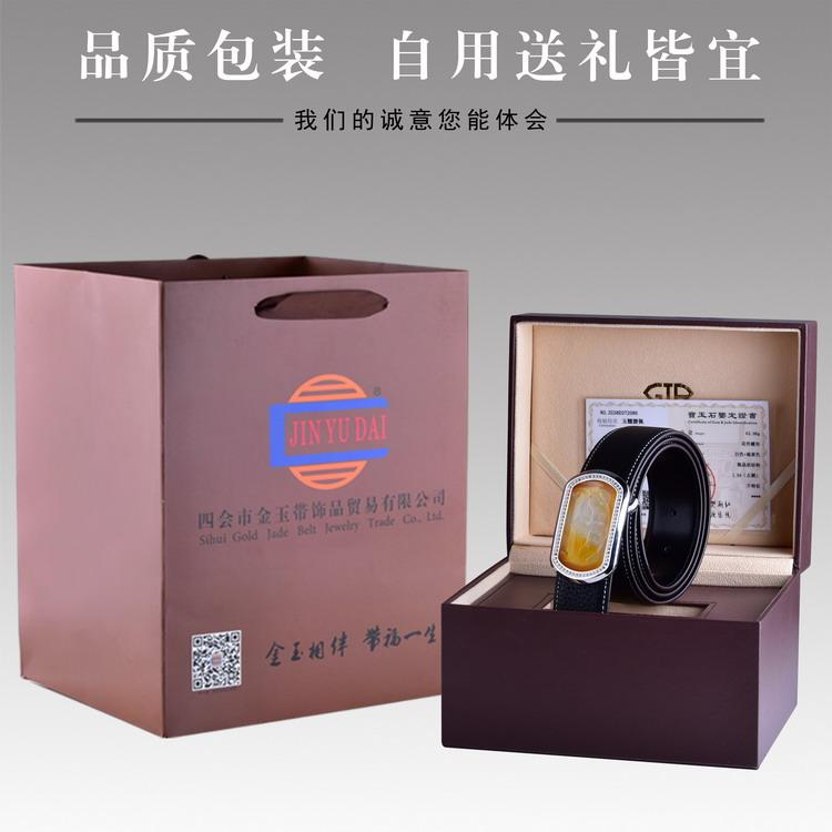 包装盒31