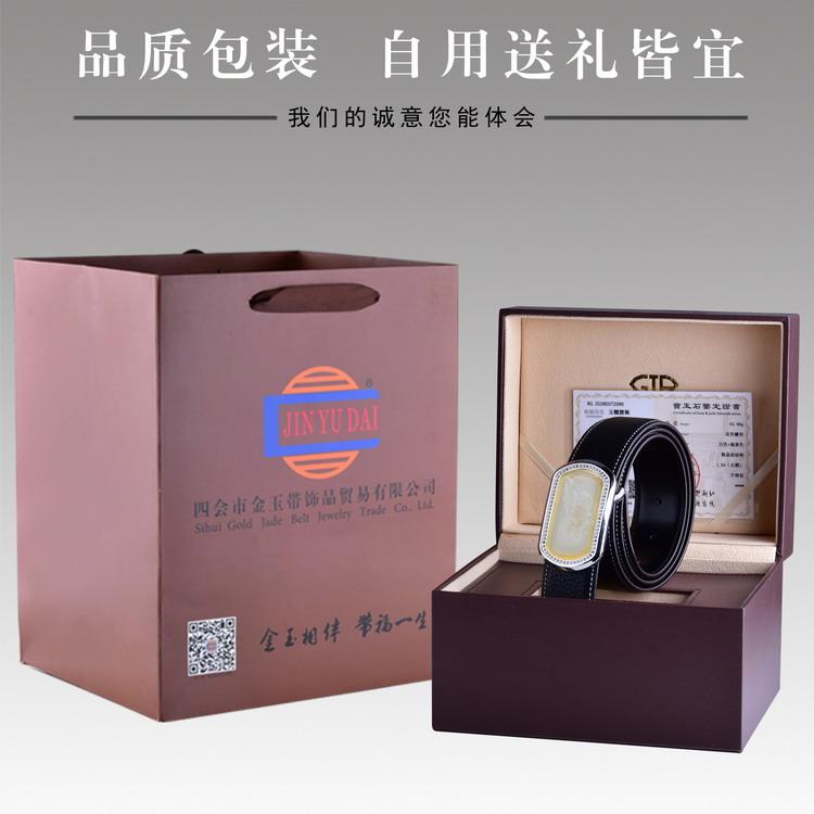 包装盒20