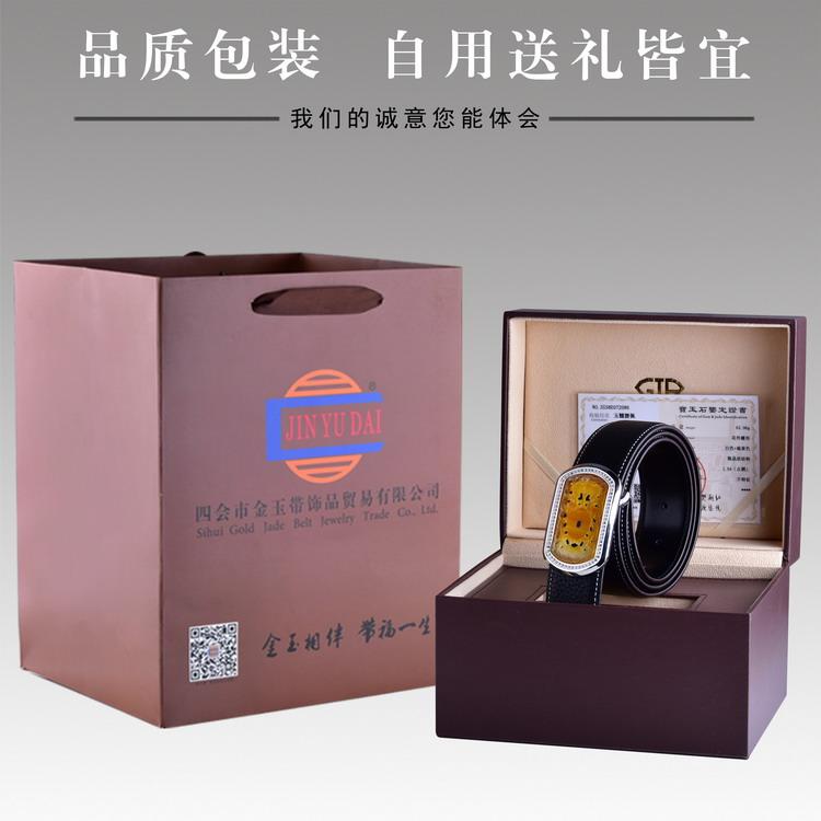 包装盒30