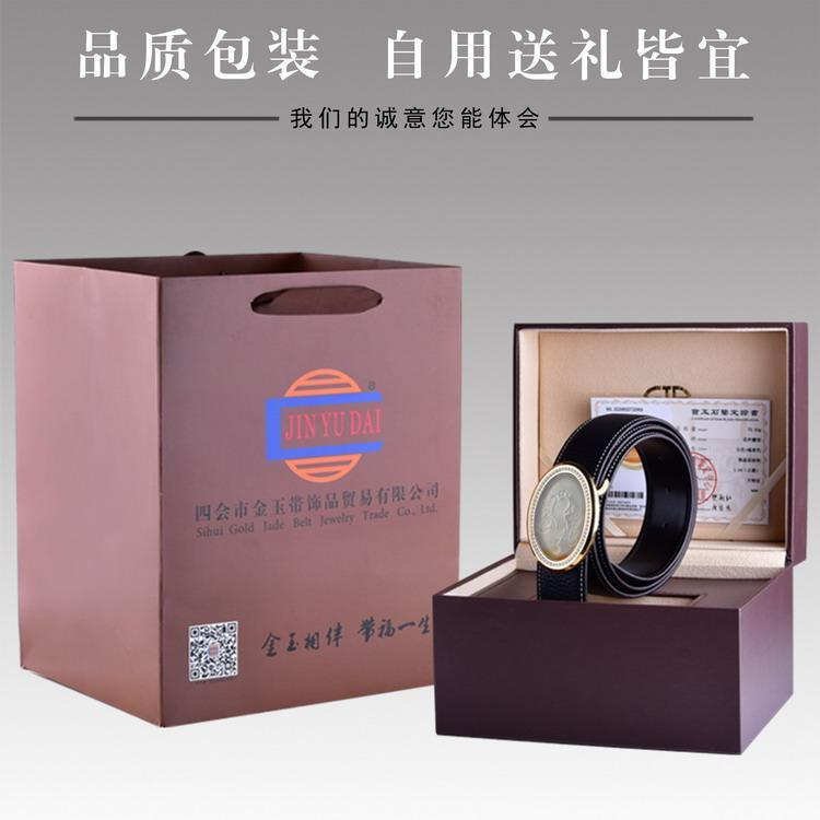 包装盒32