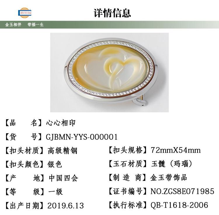 椭圆银寓意_01