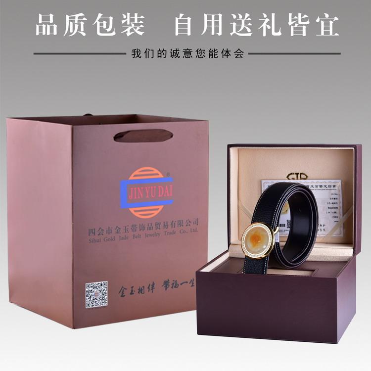 包装盒23
