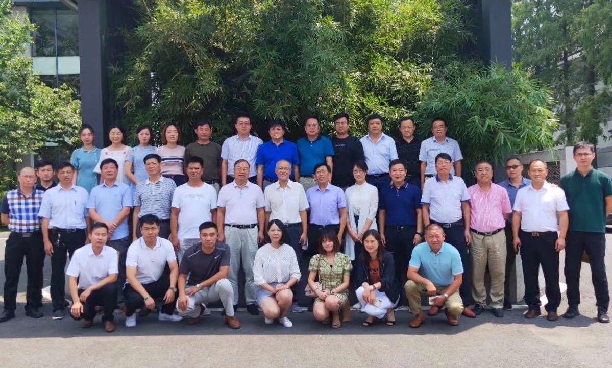 2019供销合作社学问融入乡村振兴建设培训交流会举办