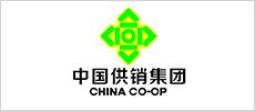 05中国供销集团