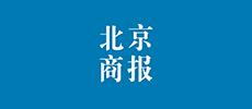 13北京商报