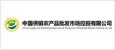 24中国供销农产品
