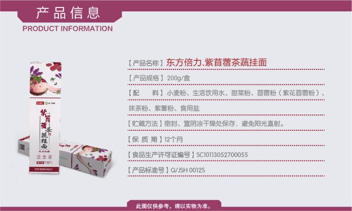 網站產品圖-08