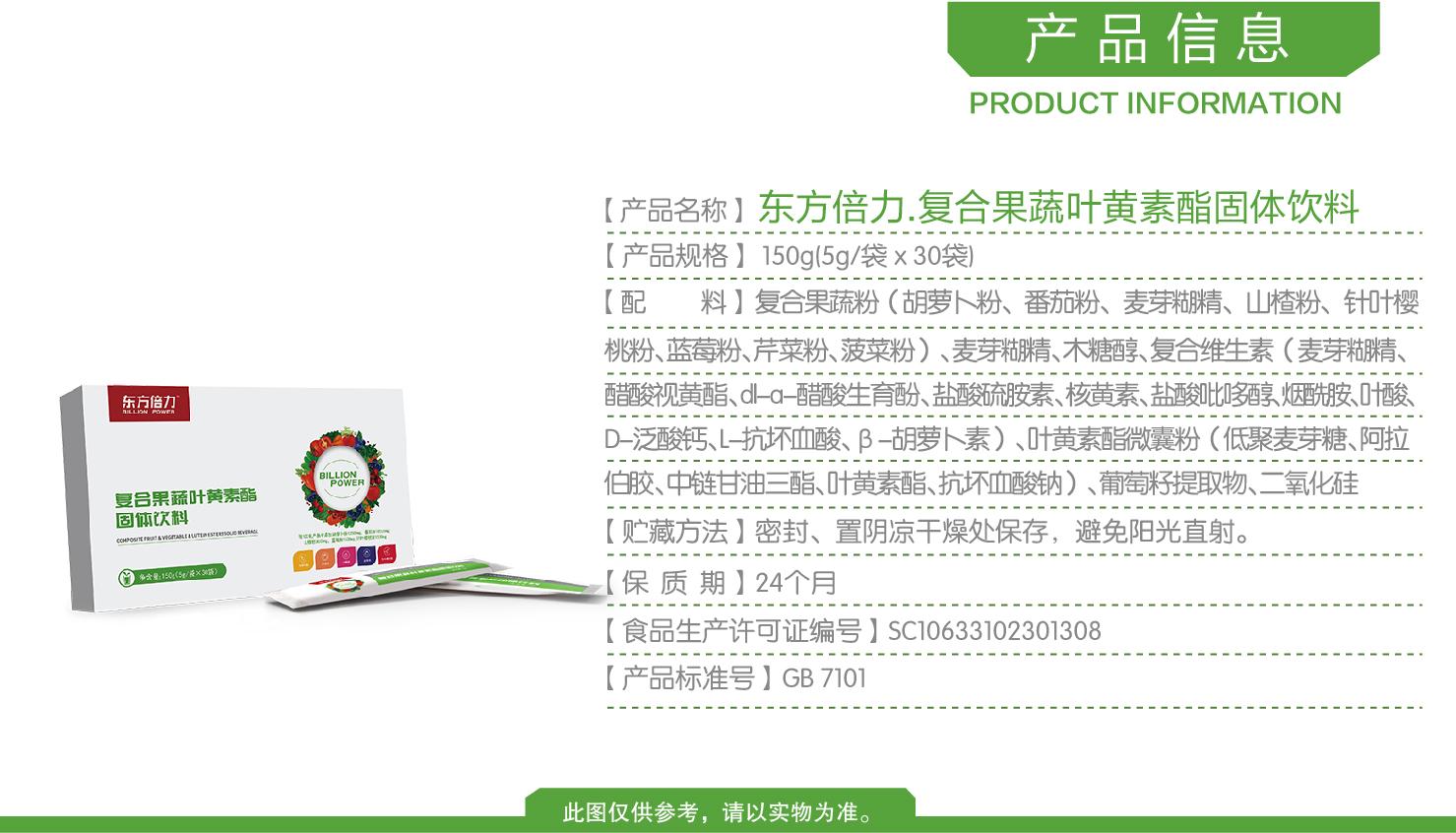 网站产品图-09