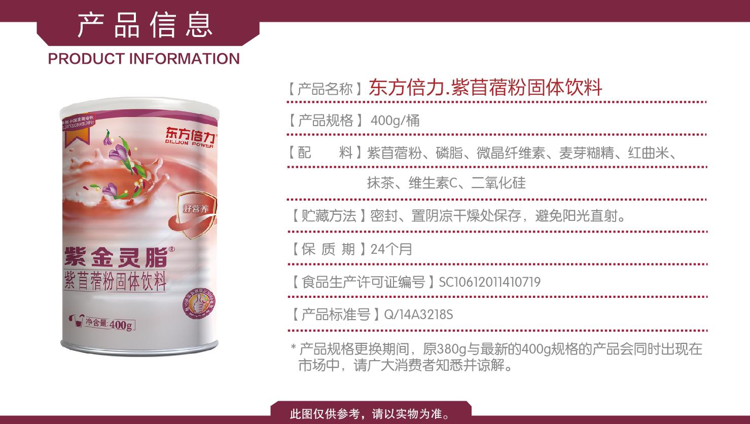 网站产品图-05