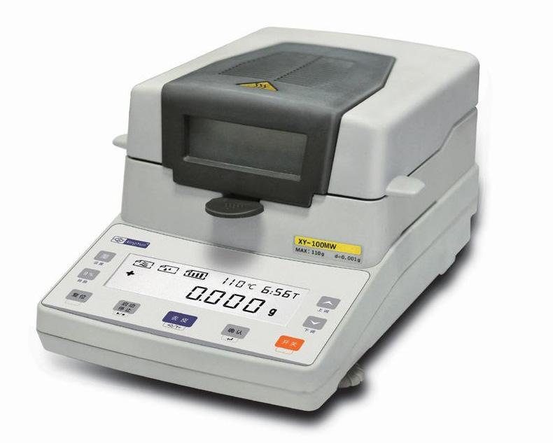519檢測實驗室6
