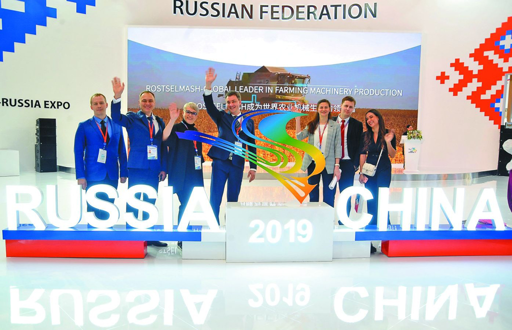 622第六屆俄中博覽會