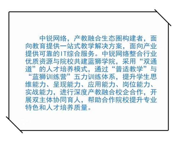 微信图片_20191212094952_副本_副本_副本