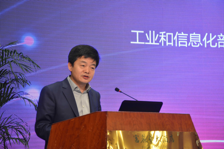 8.工业和信息化部消费品工业司纺织处处长曹庭瑞