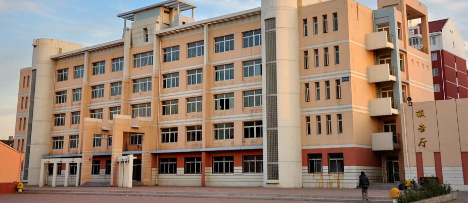 天津职工大学