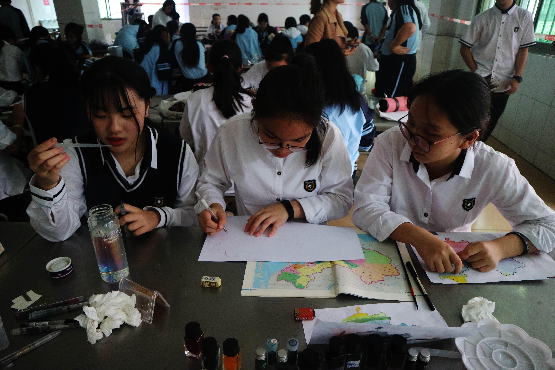 1-创意地图比赛