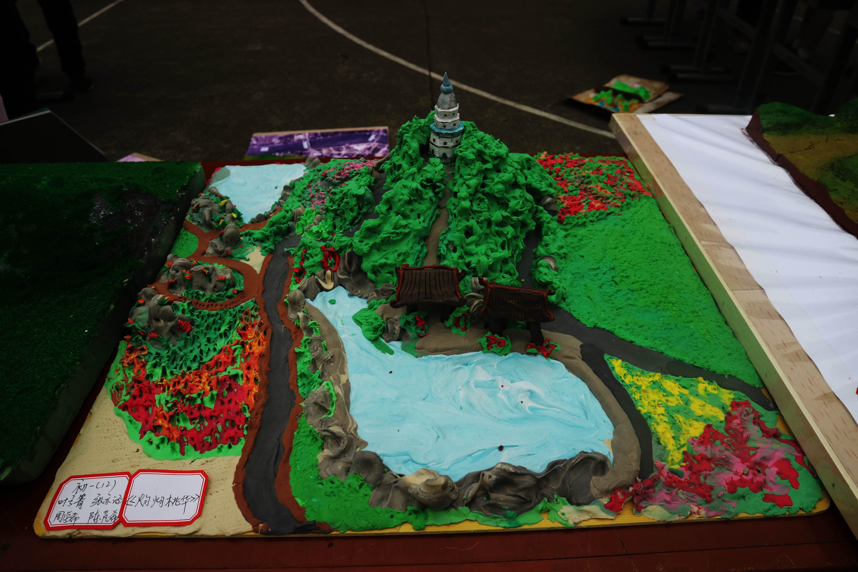 1-地理模型作品