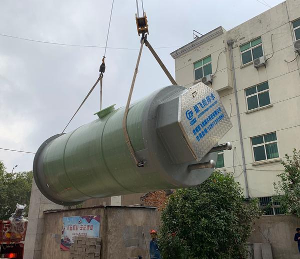 市政排水设施玻璃钢一体化污水提升泵站