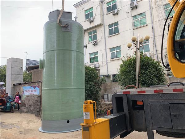 地埋式提升装置一体化预制泵站