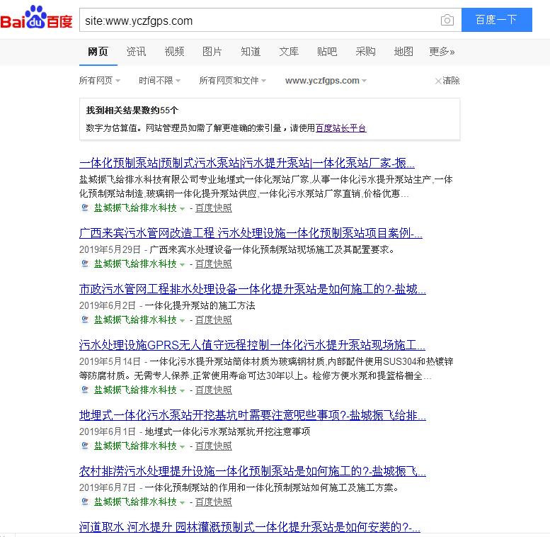 新网站首页标题title修改了,网站被K降权重排名下降,现在网站正在快速恢复权重排名。
