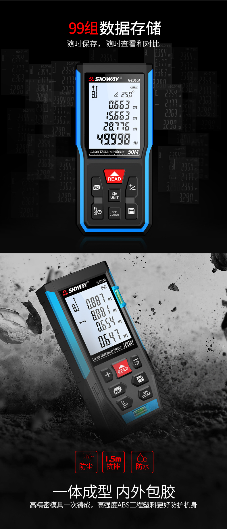 深达威激光测距仪红外线电子尺高精度激光尺测量工具手持量房仪-tmall_03
