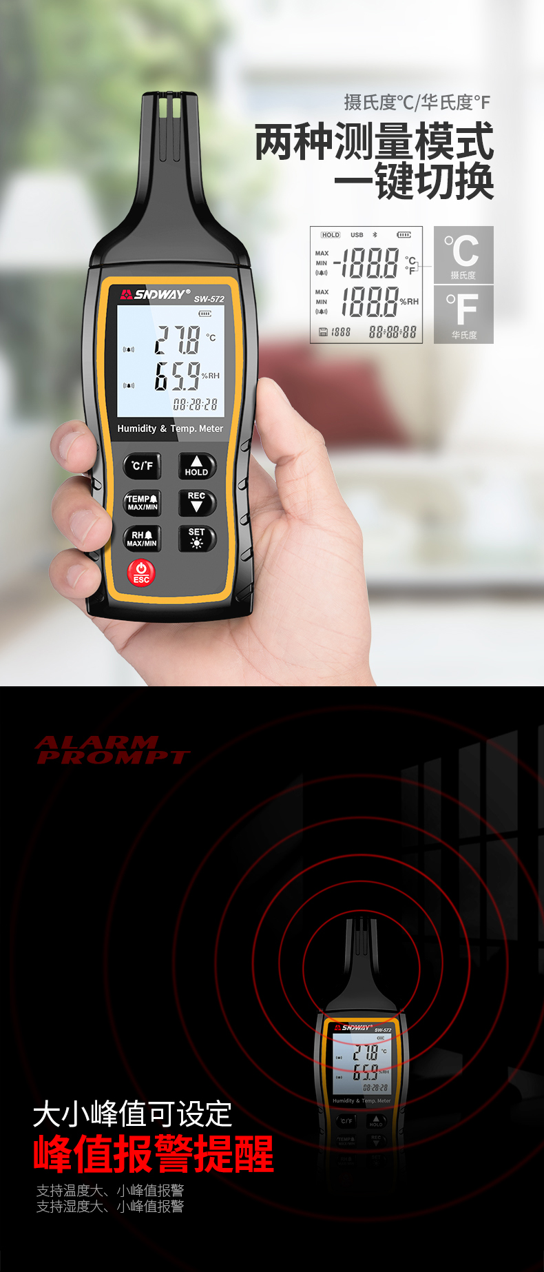 深达威温湿度计家用高精度室内外电子温度工业手持数字温湿表大棚-tmall_05