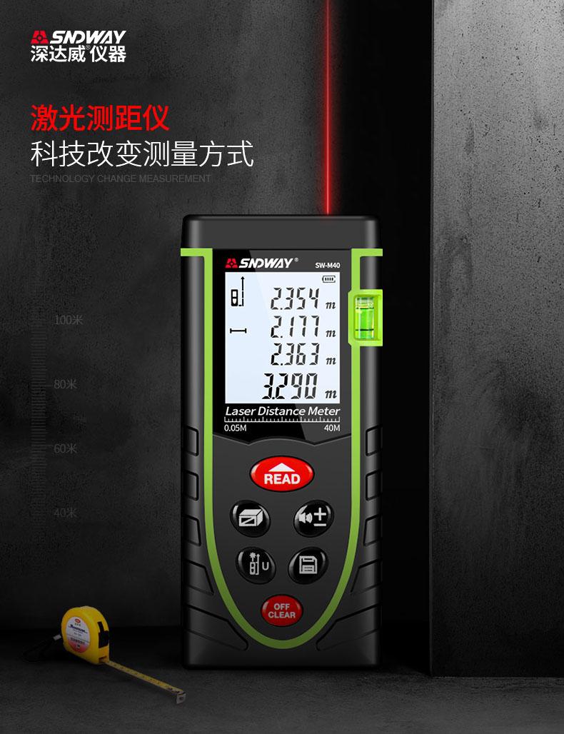 SW-M標準版詳情頁綠色_01