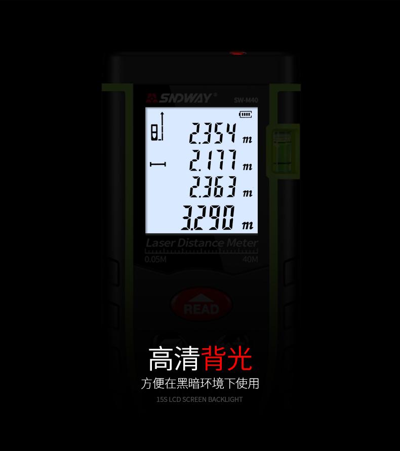 SW-M標準版詳情頁綠色_07