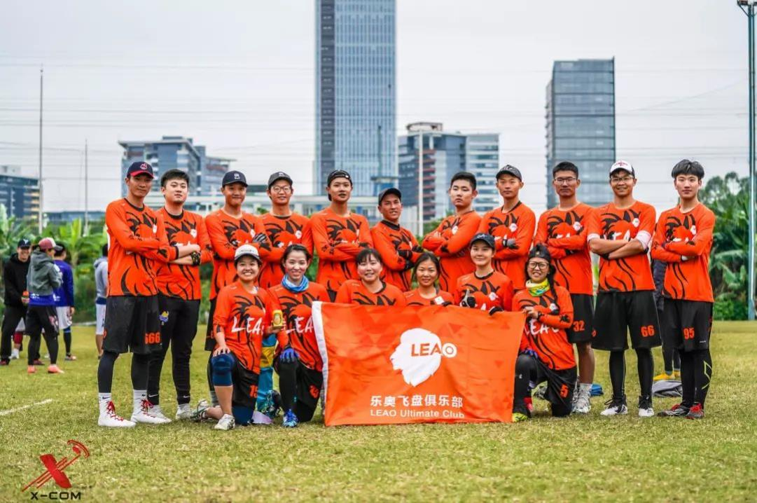http://www.leaoultimate.com/wp-content/uploads/2019/04/2019041808162263458236975.jpg