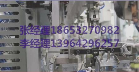 微信截图_20200303161034_看图王
