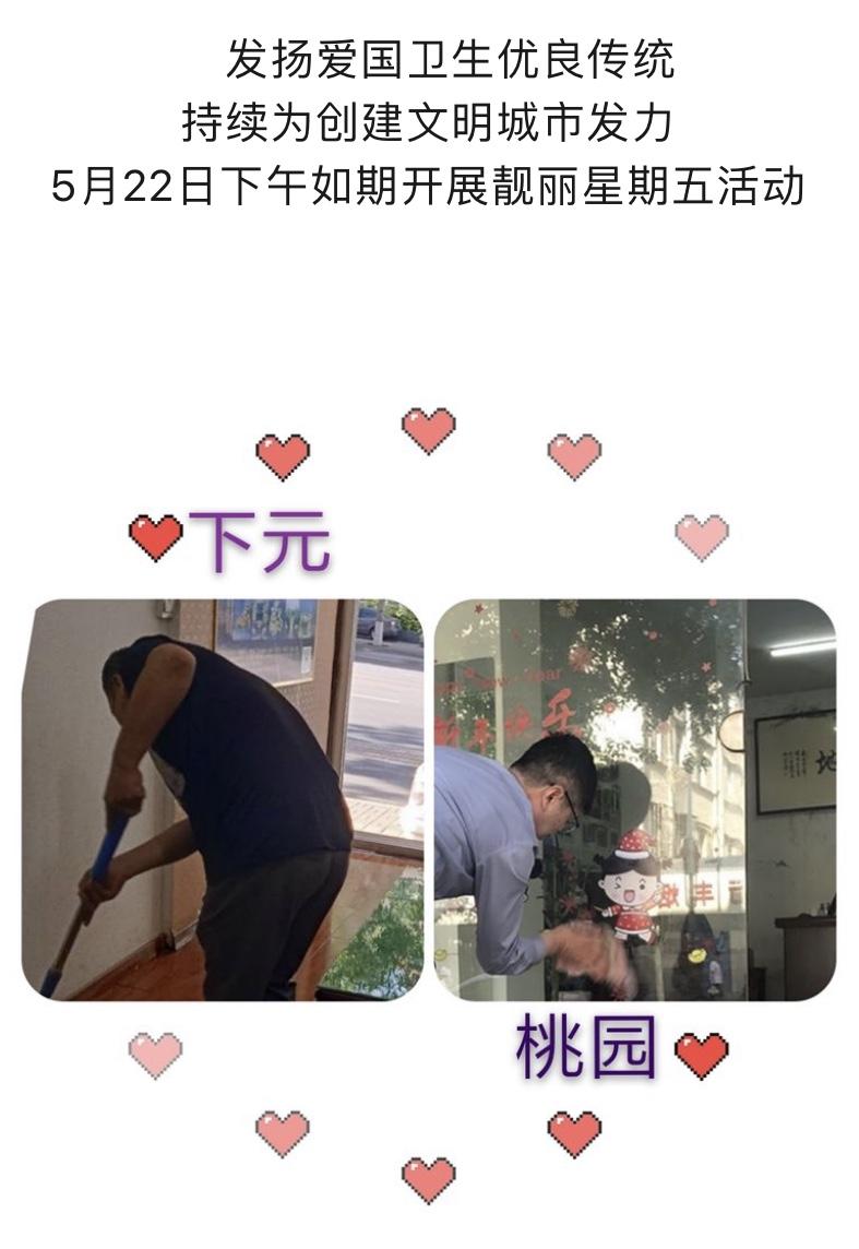 微信图片_20200526100445