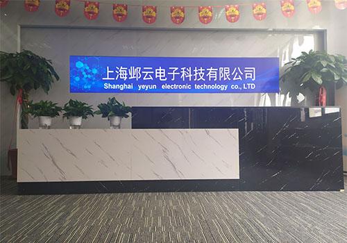 上海LED邺云LED显示屏公司