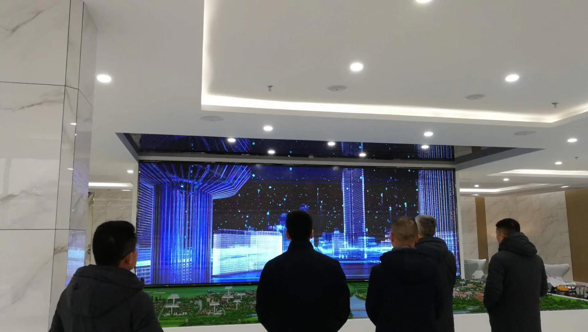江西九江市共青城基金小镇集成显示项目1