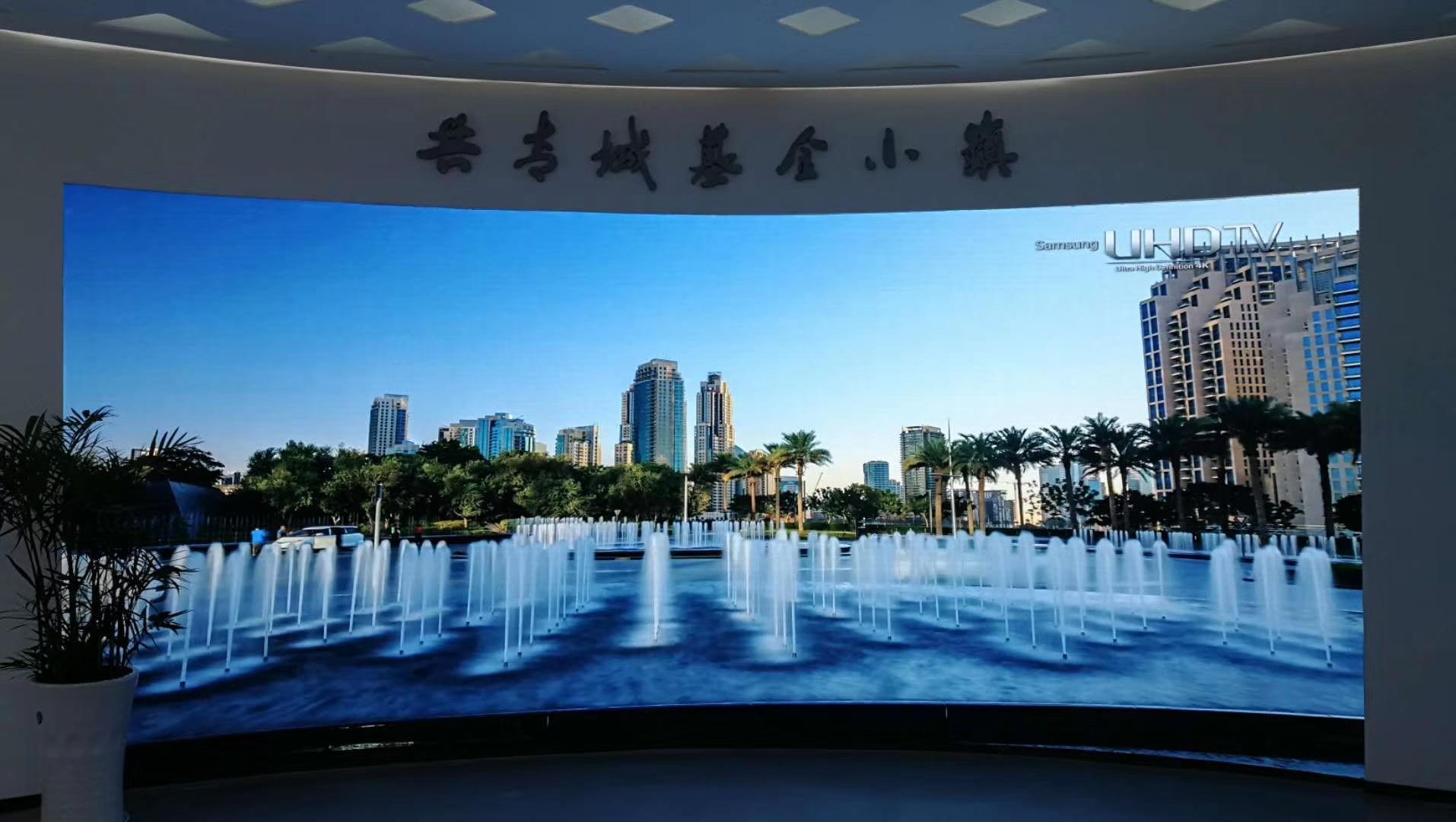 江西九江市共青城基金小镇集成显示项目2