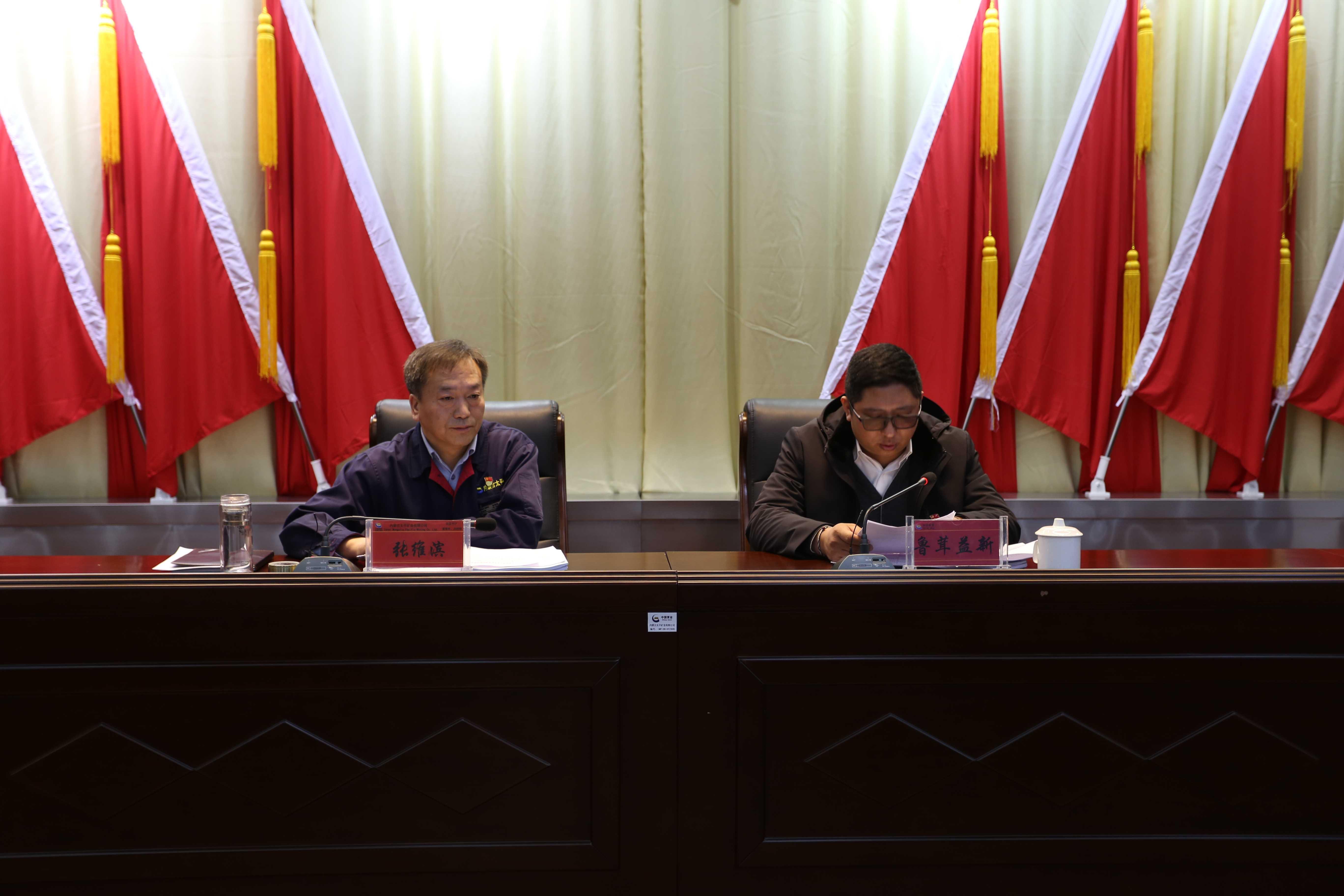 黨建考核照片-西藏華泰龍公司黨委副書記、工會主席魯茸益新代表中金香港考核組主持會議
