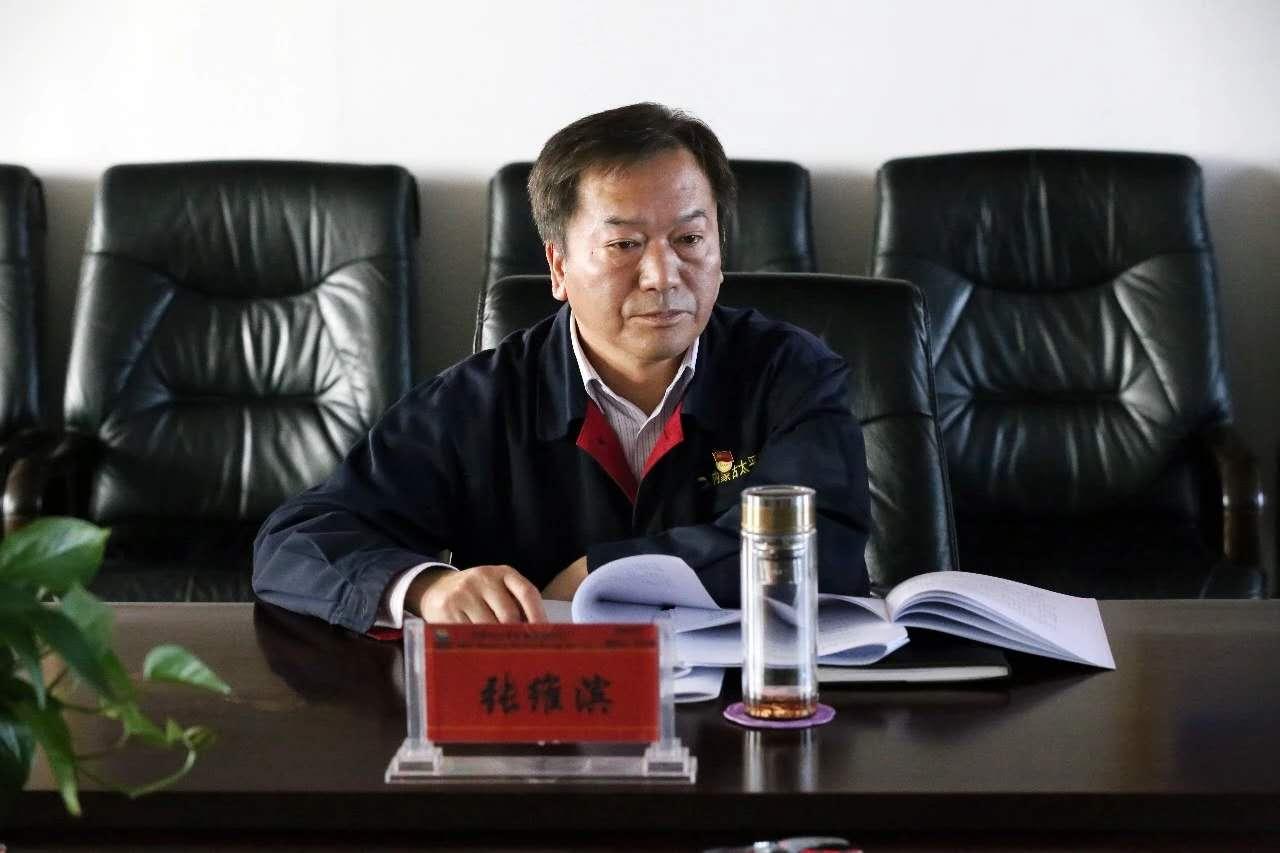 內蒙古太平黨委組織召開黨支部書記抓基層黨建述職評議大會-董事長