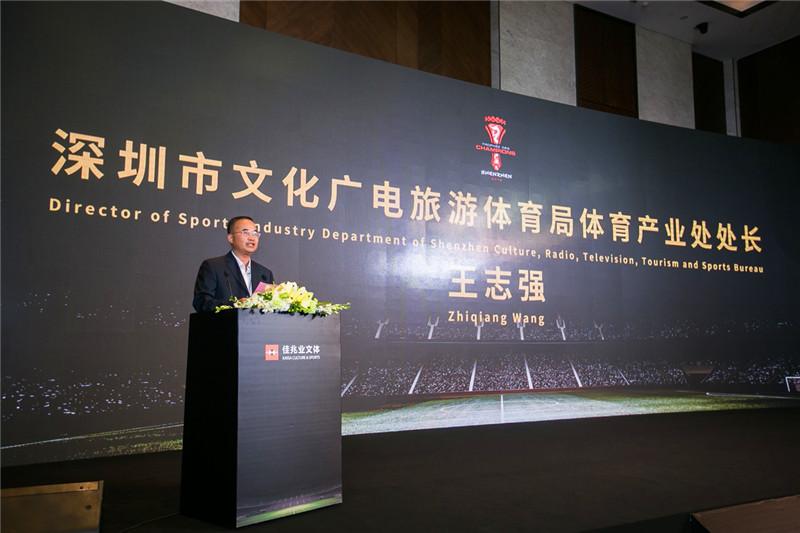 佳兆业-法国世界杯全球媒体发布会-jy-2