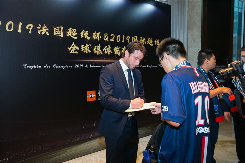 佳兆业-法国世界杯全球媒体发布会-jy-9