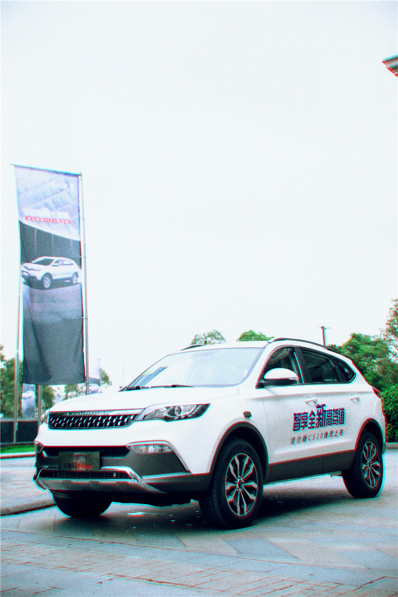 猎豹汽车-liebao-6