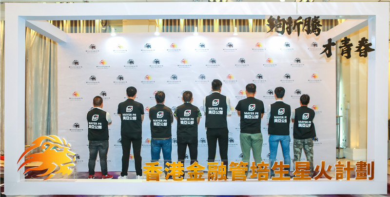 香港保诚-baoc-12