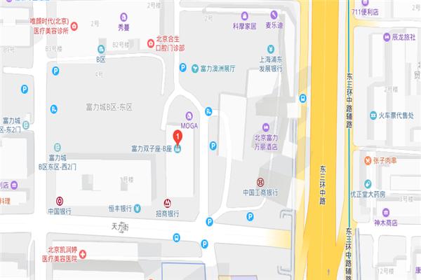 北京双子座_副本1
