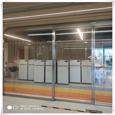 海誉动想科技-微信图片_20190124103732