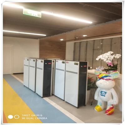 海誉动想科技-微信图片_20190124103740