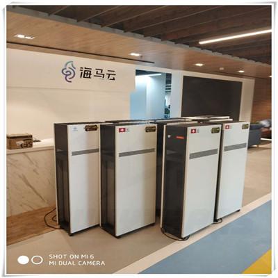 海誉动想科技-微信图片_20190402174137