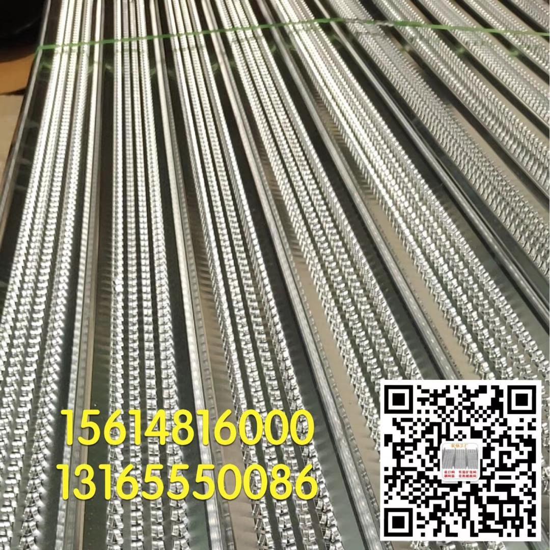 mmexport1584145354976