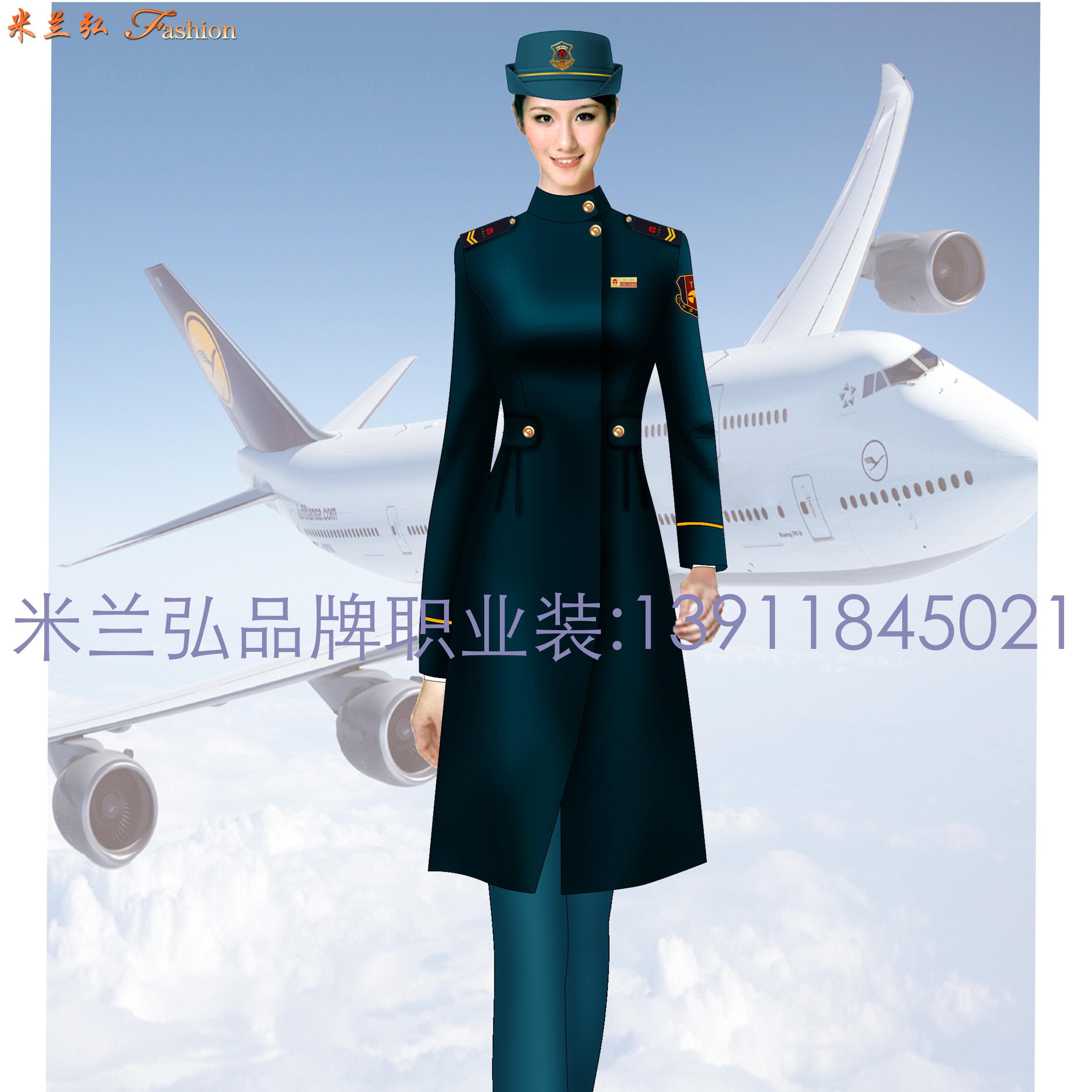 民航運輸服務員制工-5