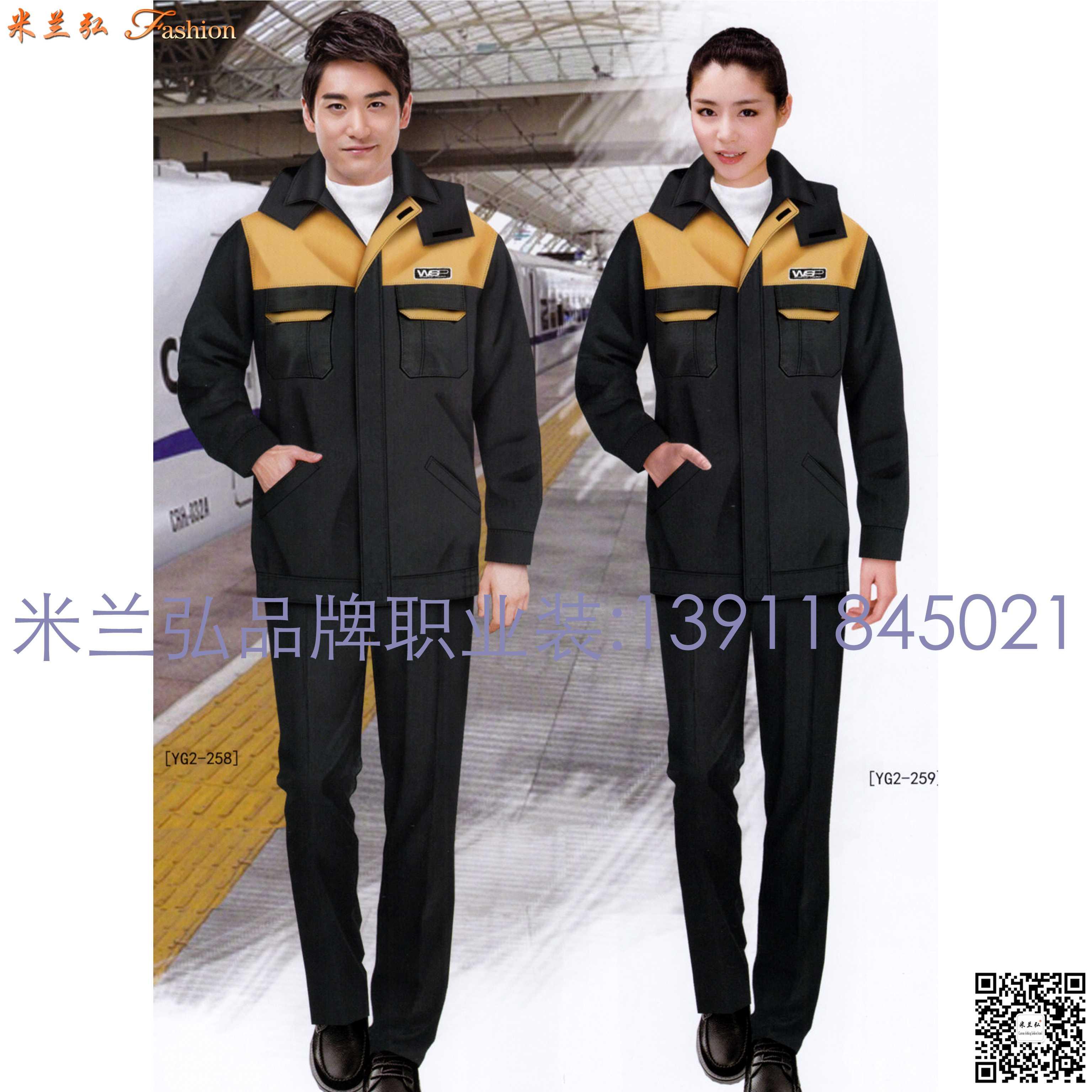 北京工程服定做-4