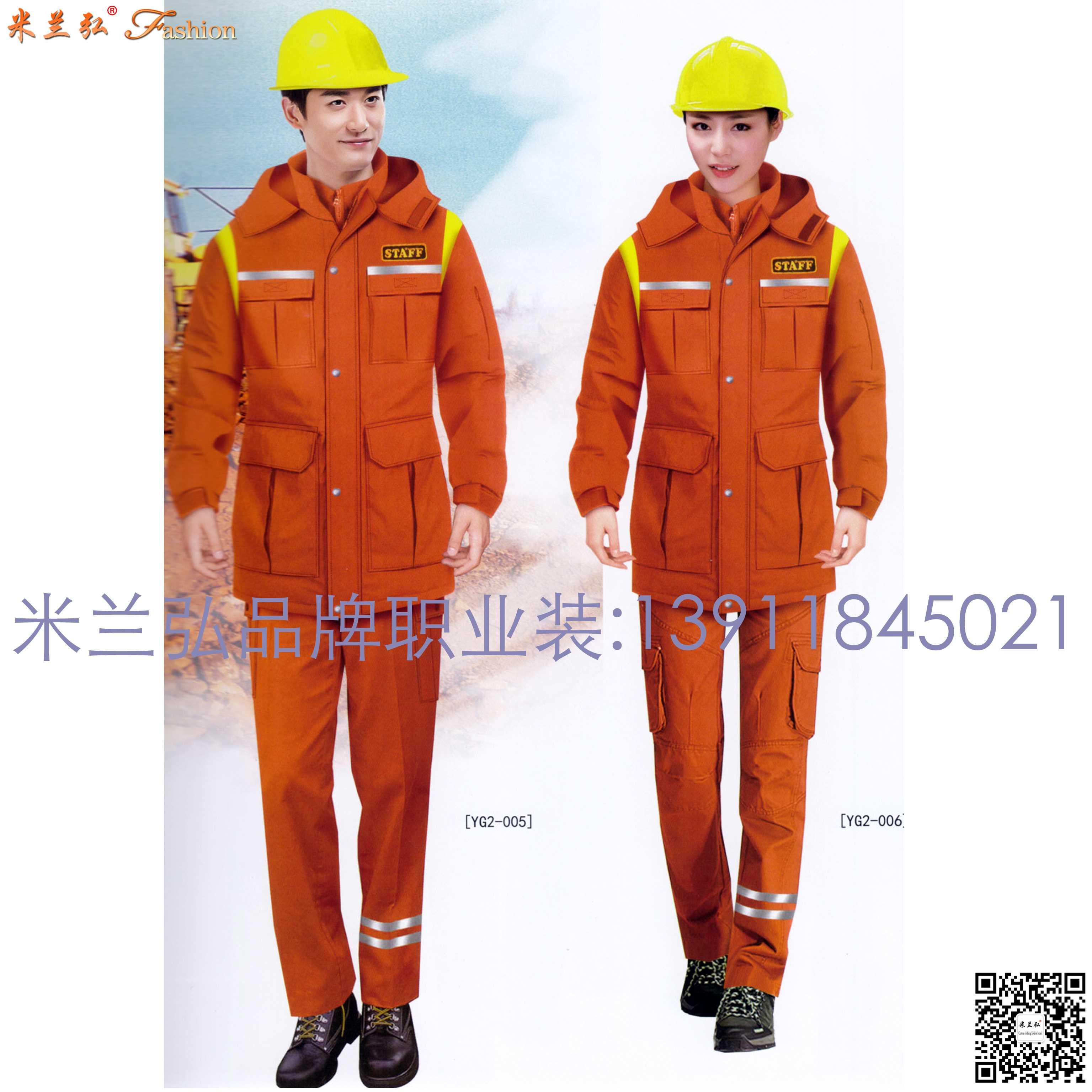 北京工作服工程服-4