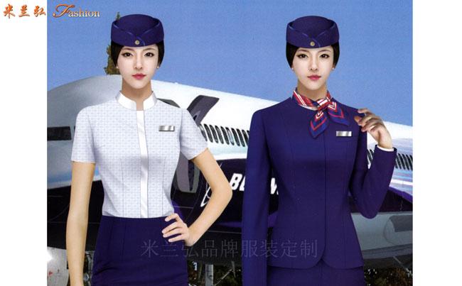 「空姐服装春秋款」贵州专业量身定制空姐服的公司-米兰弘服装-5